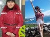 北京包減肥瘦瘦包真的很管