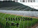 湖南长沙雨花全套大棚管 江苏温室大棚钢管宽6-8米肩高2.5