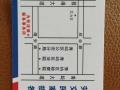 莆田城厢秀屿法律咨询服务中心