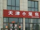 好租网 汤阴创业小区旺铺出售 低于住宅价格