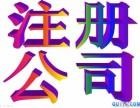 广州纳税申报,商标注册,迁移地址,股权转让