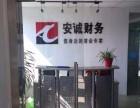 金水区专业代理记账上门取票送账纳税变更股东股权找杨会计
