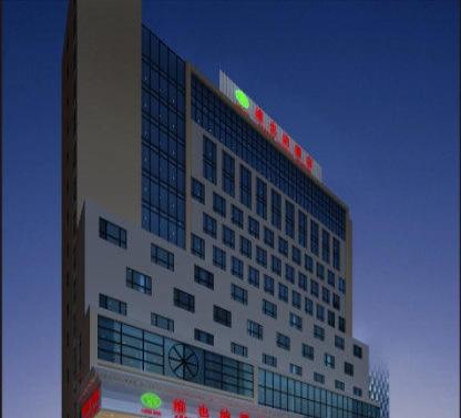 湛江维也纳酒店6月特价188元,每天限量预定。