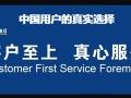 西安电信宽带一直在安装 电信宽带快速安装快速受理.