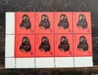 苏州猴票回收 苏州邮票回收市场