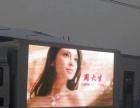 LED三面屏广告宣传车出租