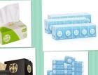 定制各种cpp/opp/复合膜/卷膜等塑料包装膜