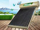 欢迎访问)站-武汉皇明太阳能安装维修各区站点售后服务