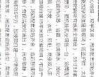 金湖金湖桓裕广场旁2室2厅1卫1000元/月