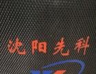 丝网印刷 热转印 服装印字 牌匾 广告宣传品设计