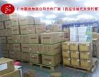 广州黄埔红山长途搬家/家具沙发/展柜冰柜/电器电脑