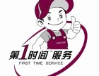 伊莱克斯服务)北京伊莱克斯中央空调维修(维修服务是多少?