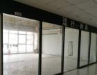 红街E区教育培训基地100平办公写字楼对外直租
