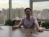广州白云房产买卖纠纷代理律师 鑫霆 广州商品房买卖律师