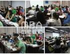 郑州在职MBA报考-郑州中鼎MBA辅导班免费试听