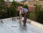 诚信专业防水堵漏维修各种房屋漏水