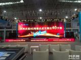 北京婚庆灯光音响租赁一手设备低价出租