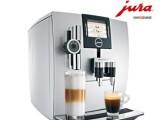 优瑞全自动咖啡机 JURA咖啡机售后维修电话