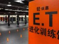北京自由搏击俱乐部