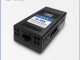蓄电池单体温度检测