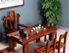 潜江实木家具办公桌茶桌椅子老船木客厅家具沙发茶几茶台餐桌案台