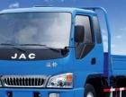 货车出租,货运速运搬家首选,诚信服务,全市派车