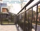 加盟锌钢护栏生产厂家-华禹护栏,出货快,价格低,享受零风险