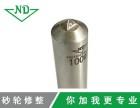 上海天然金刚石厂家直销可定制加工