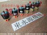 AKC-315二手气动冲床,自动喷油器-油泵维修价格 找东永