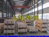 上海御钢热销西南铝 2017A铝板 铝材