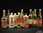 蚌埠回收老茅台酒 蚌埠回收各种老酒 蚌埠回收茅台酒 回收名酒