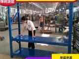 东莞货架厂定制加工