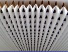 德州四联专业生产油漆过滤纸 过滤器 过滤棉