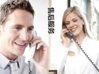 济源市万和热水器售后维修电话是多少