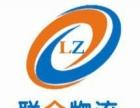 忻州联众物流-专业整车运输、中大件托运、小件物流