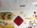 烟台较专业墙绘团队 烟台空谷幽兰传媒有限公司