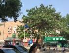 牡丹园塔院小区南门160平米唯一手续齐全餐饮商铺