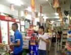 瓯北 工业区 酒楼餐饮 商业街卖场