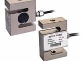 TSC-500Kg瑞士托利多称重传感器