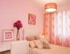 精装修公寓 繁华地带 集中供暖 空调宽带免费电梯洋房