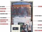 欢迎访问~西安海顿锅炉售后服务维修网站咨询热线电话