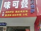 新时代大康路中段 酒楼餐饮 商业街卖场