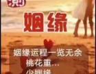 江西南昌专业八字预测 起名 六爻 择日 化煞解灾及风水调理