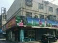 中南大市场 商业街卖场 33平米