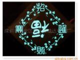供应EL冷光片,发光片,EL背光源冷光源导光板专业厂家值得信任(
