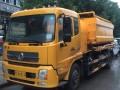 荆州市专业清理化粪池公司 环卫抽粪抽泥浆 清淤泥 下水道疏通