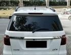 长安商用神骐2012款 1.8T 手动 柴油 单排SC1032D