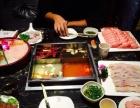 多伦多海鲜自助餐厅加盟费多少钱/火锅加盟费多少钱
