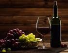 珠海专业红酒回收 法国八大名庄红酒