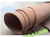 原色植鞣皮革DIY手工 进口头层牛皮厚硬染色皮雕刻树膏皮真皮皮料